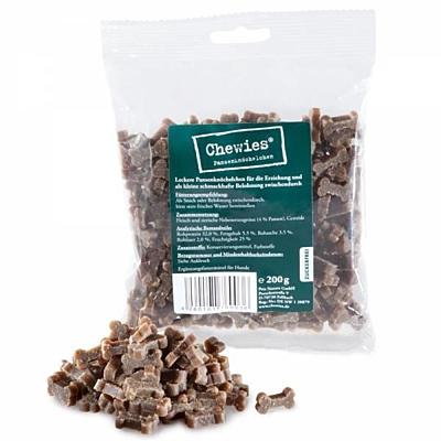 Chewies Pansenknöchelchen - mit Kuttel 200 g